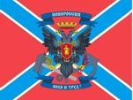 Флаг-Новороссии