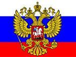 Конституция Российской Федерации. Глава 2. Права и свободы человека и гражданина