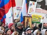 Русско-франко-немецкий родительский фронт защитников традиционной семьи