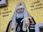 Прижизненные лики? На фресках Ростовского храма запечатлели современных Предстоятелей Поместных Церквей