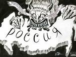 """Вечер МО СРН. """"Нарастание демонизации России: Антихрист придет в России?"""" (видео)"""