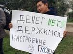 В Бурятии Медведева встретили плакатом «Денег нет. Держимся» (видео)