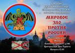 В Москве состоится коференция