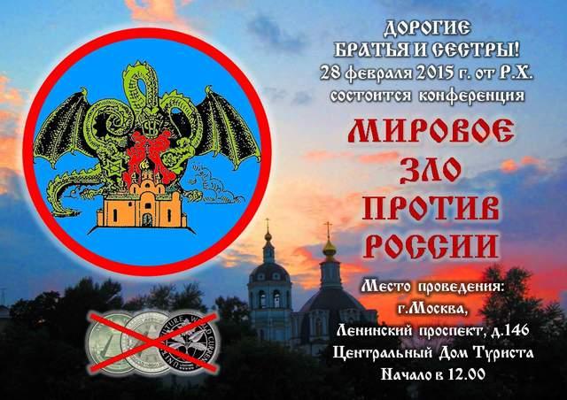 Путин созывает Совбез из-за угроз в условиях санкций - Цензор.НЕТ 999