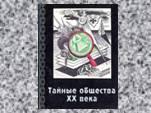 Подробное описание УЭК и лазерного начертания в книге 1997 года