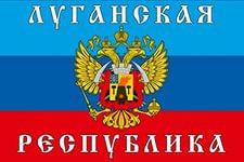 2_gerb_Luhansk_1903
