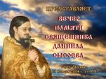 Daniil_Sisoev