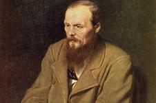 Достоевский jpg