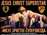 """Новости апостасии. Официальные представители РПЦ встали на защиту рок-оперы """"Иисус Христос – суперзвезда"""""""