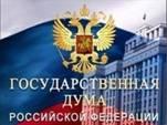 Проект закона о декриминализации побоев родственников внесли в Госдуму