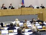 Во время пандемии Госдума приняла законопроект о цифровизации населения: в ЕФИР уйдут все данные на каждого россиянина./P.S.