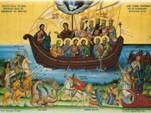 Исповедание Православной Веры против антихристовой ереси экуменизма