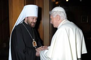 Иларион с папой