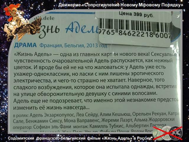 http://dsnmp.ru/wp-content/uploads/Image0000228.jpg