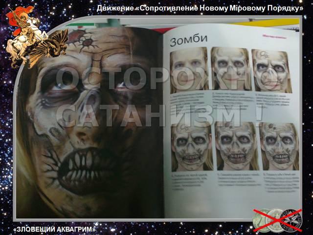 Image00014