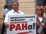 Уничтожение отечественной науки. На Урале хотят объединить двадцать институтов!