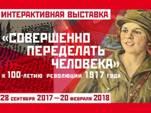 """М.В. Назаров  Два """"богословских"""" приема в """"примирении белых и красных"""""""