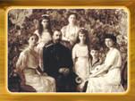 Документальный фильм «Дом Романовых»