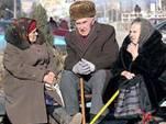 Царьград ТВ: Правительство унижает пенсионеров России (видео)
