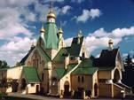 Об отношении к ереси имябожничества в Катакомбной и Зарубежной Церкви