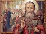 Архиепископ Никон (Рождественский)  Как учит отец Иоанн Кронштадтский об именах Божиих