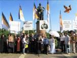 Монархическое стояние 17 июля 2016 г. в г.Москве (видео)