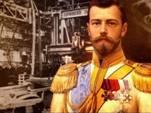"""Документальный фильм """"Оболганный Государь"""""""