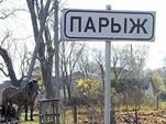 Российским чиновникам и депутатам рекомендовано вернуть детей и родителей на Родину