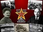 """Историк В.М.Лавров """"Преступления большевиков и их лидеров"""""""