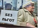 Образец жалобы на незаконный отказ в безплатном проезде и другие новости от Союза православных юристов