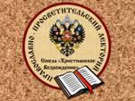 Выступление писателя С.М.Масленникова в Православном Лектории. Части 1и 2. (Видео)