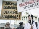 """Семен Гальперин """"Мародёры на марше реформ"""""""
