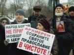 Молитвенное обращение православного народа ко Пресвятой Богородице во время Архиерейского Собора (видео)