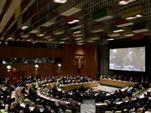 ООН 1