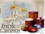 """Радио """"Слово"""". Передача Филимонова В.П. №397 от 11.04.2015г."""