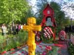 Проповедь священника Виктора Кузнецова на панихиде по погибшим в октябре 1993 г. (видео)