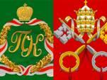 Священник Михаил Новиков «Гаванская уния»: Анализ Декларации Римского Папы и Патриарха