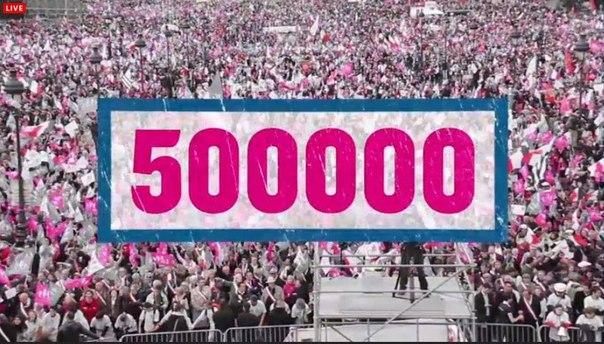 Париж 500000