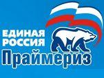 http://dsnmp.ru/wp-content/uploads/Praymeriz_222222222222.jpg
