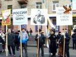 Русский марш в Москве 4 ноября 2015 г. от Р.Х. (видео)