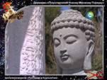 Еще одно капище религии антихриста – этно-религиозный комплекс «Рух Ордо» (фото)