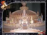 В католическом соборе иезуитов хранится макет сатанинского храма всемирной религии антихриста (фото)