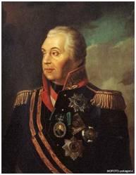 Шуринов-5