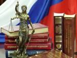 Экс-сотрудника Отдела внешних церковных связей Московского патриархата обвиняют в госизмене в пользу США
