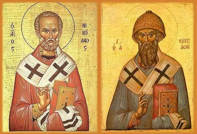 Святители Николай и Спиридон_1