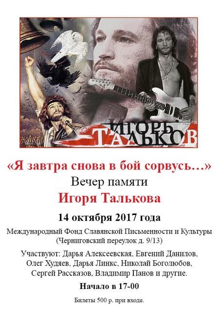 TAlkov_333333