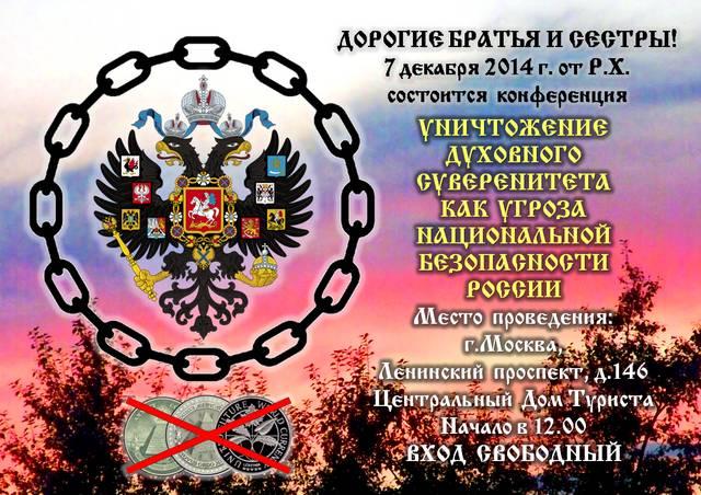 http://dsnmp.ru/wp-content/uploads/UDSR.jpg