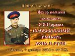 Vkadimir_Naumov