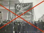 Письмо в редакцию. 17 декабря 2017 года состоиться вечер, посвященный волне новых преследований русских патриотов.