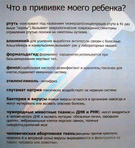 http://dsnmp.ru/wp-content/uploads/b164b86c6624.jpg
